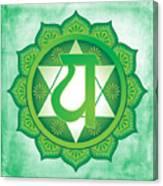 Heart Chakra Canvas Print