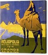 Heliopolis, Egypt - Grande Semaine D'aviation - Retro Travel Poster - Vintage Poster Canvas Print
