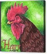 Henry Canvas Print