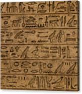 Hieroglyph Canvas Print