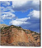 High, Wide, And Awesome Canvas Print