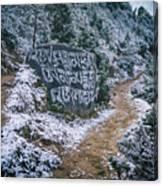 Himalayan Path Canvas Print