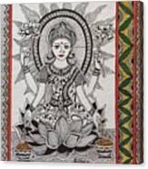 Goddess Laxmi - Madhubani  Canvas Print