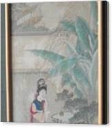 Hinese Painting Canvas Print