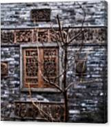 Historic Hutong Canvas Print