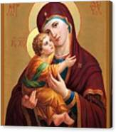 Holy Mother Of God - Blessed Virgin Mary Canvas Print