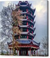 Wuyun Tower Canvas Print