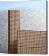 Hong Kong Architecture 13 Canvas Print