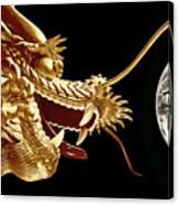 Hong Kong Dragon  Canvas Print