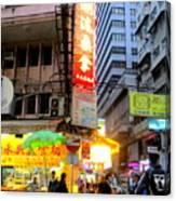 Hong Kong Sign 13 Canvas Print