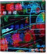 Hong Kong Signs Canvas Print