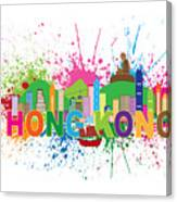 Hong Kong Skyline Paint Splatter Text Illustration Canvas Print