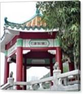 Hong Kong Temple Canvas Print