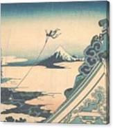 Honganji At Asakusa In Edo Canvas Print