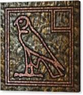 Horus Falcon Canvas Print