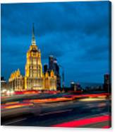 Hotel Radisson In Moscow Canvas Print