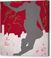 Houston Rockets Canvas Print