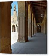 Ibn Tulun Great Mosque Canvas Print