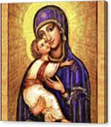 Icon Madonna And Infant Jesus Canvas Print