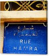 Iconic Rue Hamra In Beirut  Canvas Print
