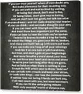 If Poem By Rudyard Kipling Canvas Print