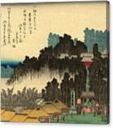 Ikegami No Bansho - Evening Bell At Ikegami Canvas Print
