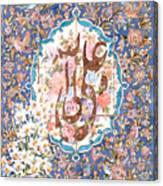 Imams Ali A.s Canvas Print