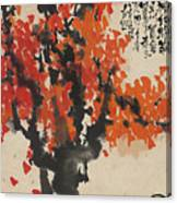 Ink Painting A Tree Gules Persimmon Girl Canvas Print