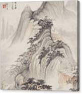 Ink Painting Landscape Canvas Print
