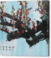 Ink Painting Plum Blossom Blue Canvas Print