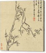 Ink Painting Plum Blossom Canvas Print