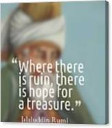 Inspirational Quotes - Motivational - 163 Canvas Print