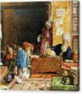 Interior Of A School - Cairo Canvas Print