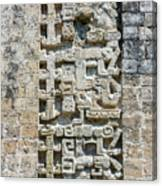 Intricate Details Of Mayan Ruins Canvas Print