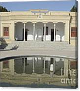 Iran Yazd Zorastrian Fire Temple Canvas Print