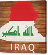 Iraq Rustic Map On Wood Canvas Print