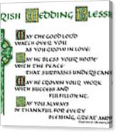 Irish Celtic Wedding Blessing Canvas Print
