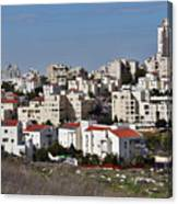 Israel Modiin  Canvas Print