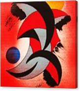 Ito-kina Doryoku Canvas Print