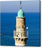 Jaffa, The Turret Of The El Baher Mosque Canvas Print
