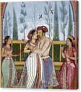Jahangir (1569-1627) Canvas Print