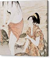 Japan: Abalone Divers Canvas Print