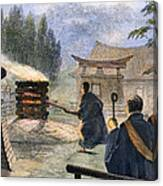 Japan: Cremation, 1890 Canvas Print