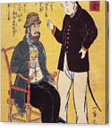 Japan: French Trade, 1861 Canvas Print