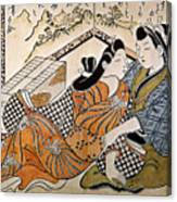 Japan: Lovers Canvas Print