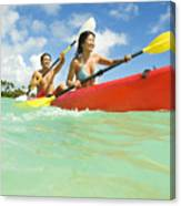 Japanese Couple Kayaking Canvas Print
