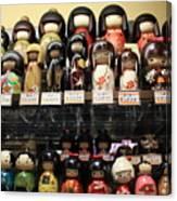 Japanese Dolls Canvas Print