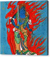 Japanese Figure, C1878 Canvas Print