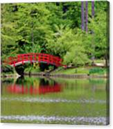 Japanese Garden Bridge  Canvas Print