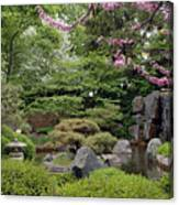 Japanese Garden II Canvas Print